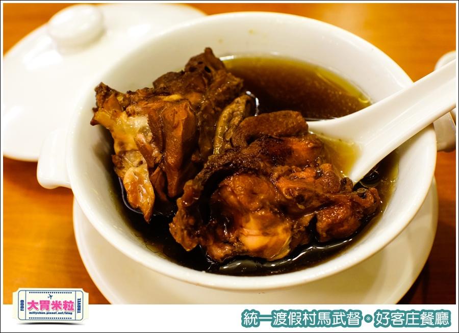 統一渡假村馬武督-好客庄餐廳@大胃米粒0058.jpg