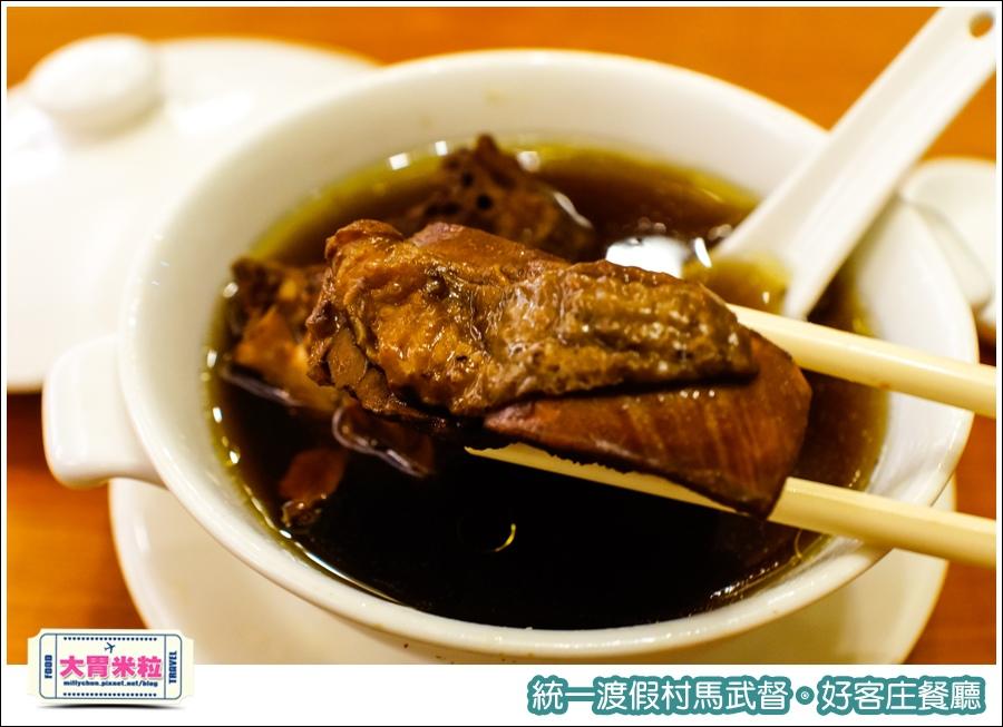 統一渡假村馬武督-好客庄餐廳@大胃米粒0059.jpg