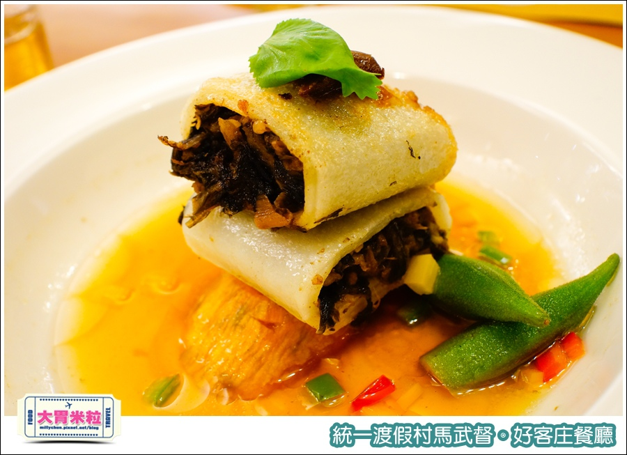 統一渡假村馬武督-好客庄餐廳@大胃米粒0067.jpg