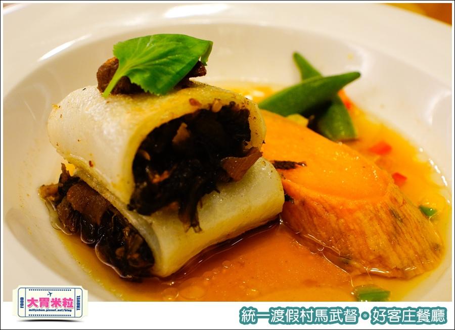 統一渡假村馬武督-好客庄餐廳@大胃米粒0068.jpg