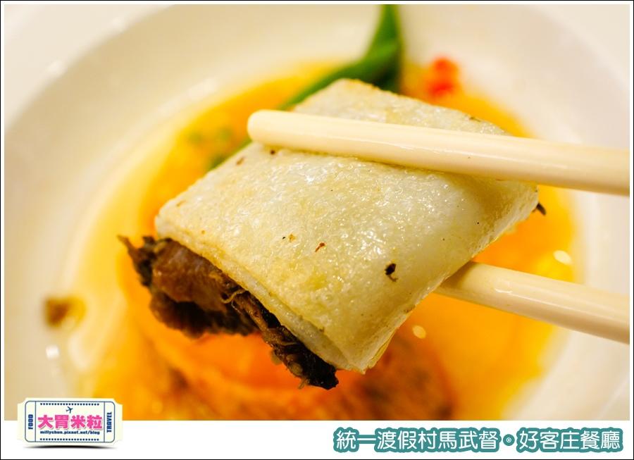統一渡假村馬武督-好客庄餐廳@大胃米粒0069.jpg