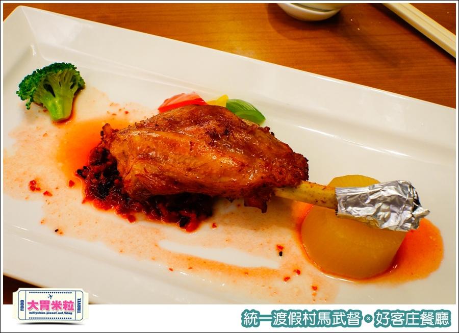 統一渡假村馬武督-好客庄餐廳@大胃米粒0074.jpg