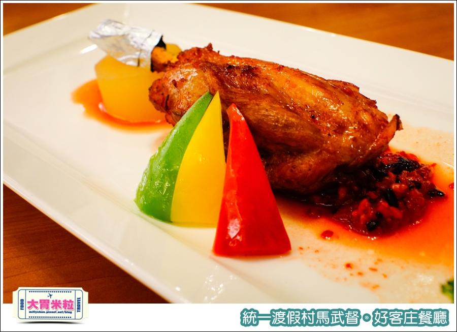 統一渡假村馬武督-好客庄餐廳@大胃米粒0075.jpg