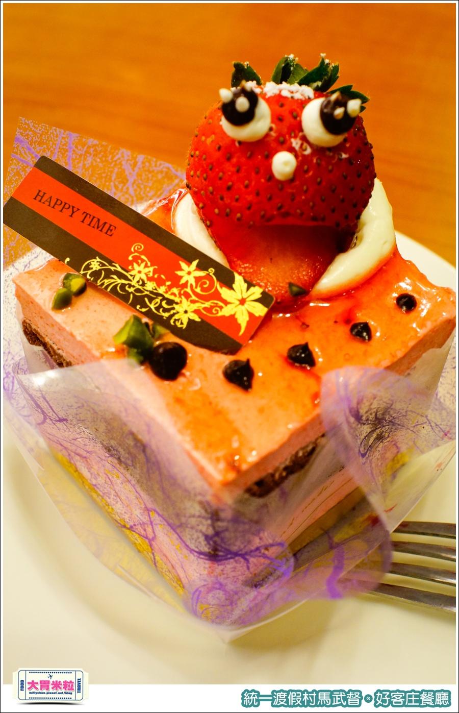 統一渡假村馬武督-好客庄餐廳@大胃米粒0080.jpg