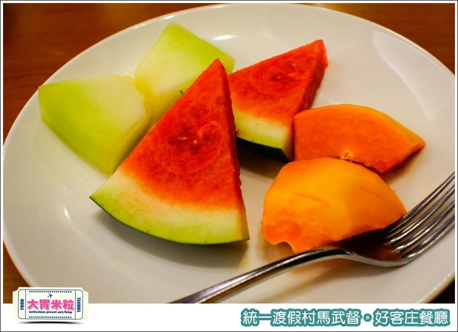 統一渡假村馬武督-好客庄餐廳@大胃米粒0082.jpg