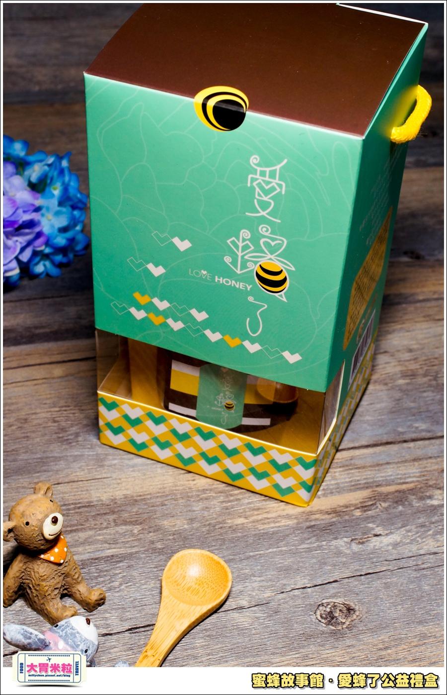 蜜蜂故事館-愛蜂了公益禮盒@大胃米粒0001.jpg