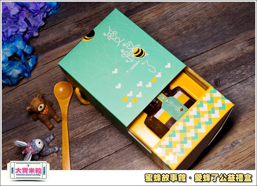 蜜蜂故事館-愛蜂了公益禮盒@大胃米粒0002.jpg