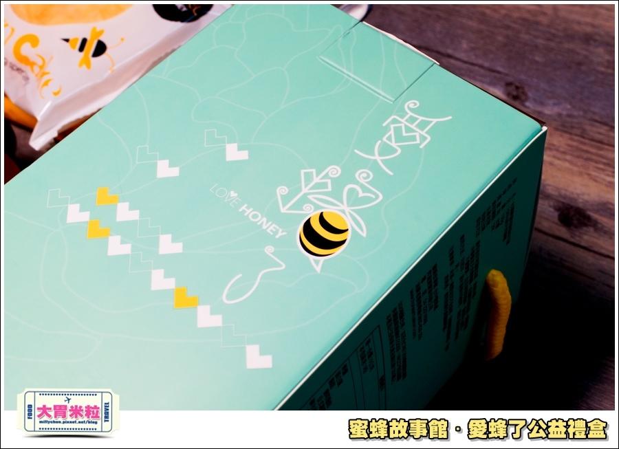 蜜蜂故事館-愛蜂了公益禮盒@大胃米粒0004.jpg