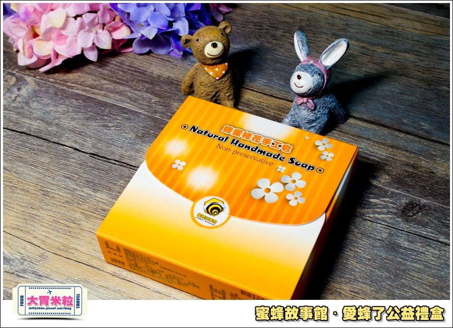 蜜蜂故事館-愛蜂了公益禮盒@大胃米粒0007.jpg