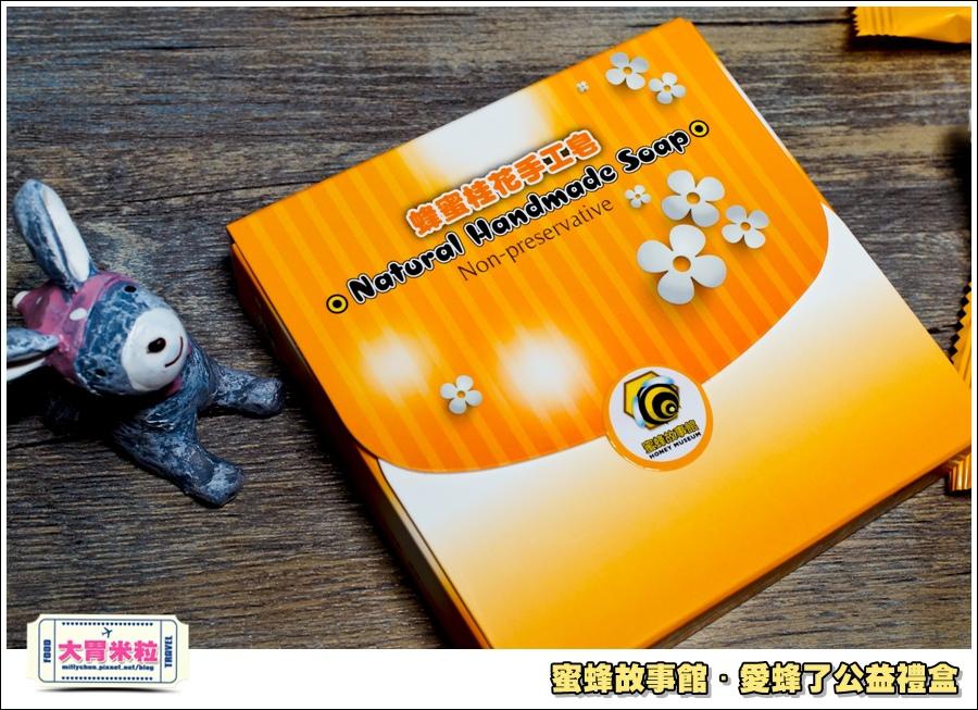 蜜蜂故事館-愛蜂了公益禮盒@大胃米粒0008.jpg