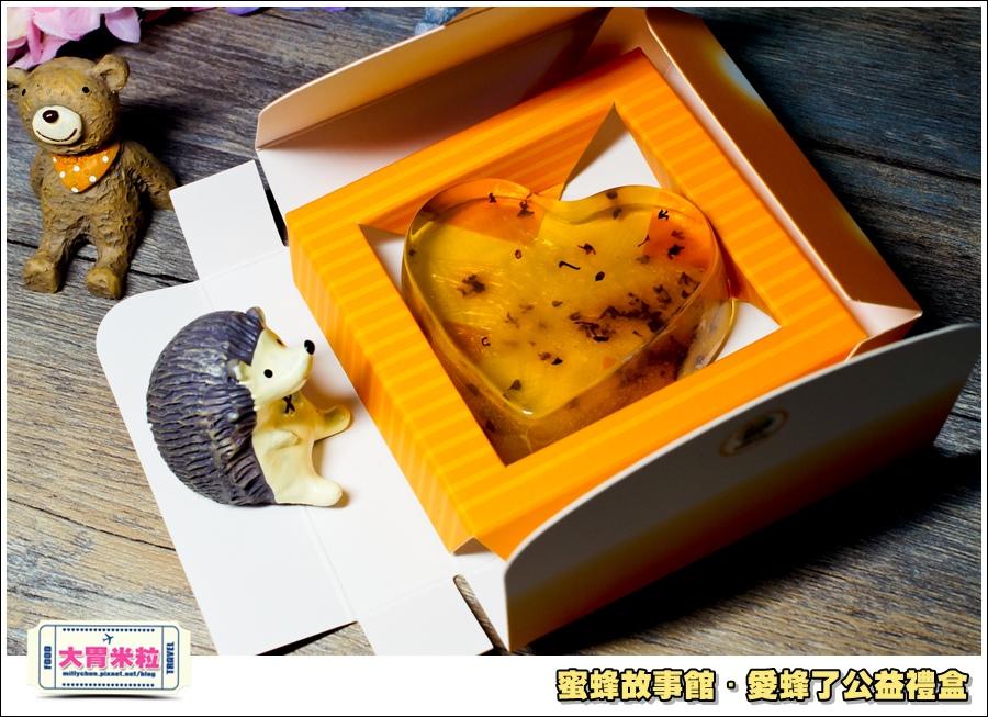 蜜蜂故事館-愛蜂了公益禮盒@大胃米粒0010.jpg