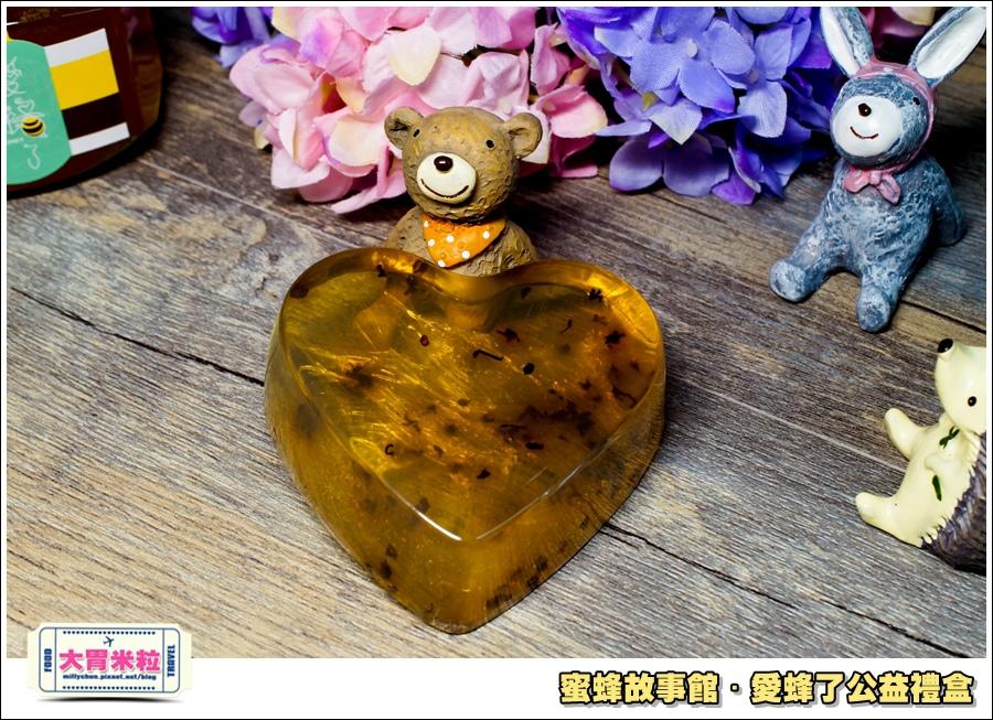 蜜蜂故事館-愛蜂了公益禮盒@大胃米粒0011.jpg