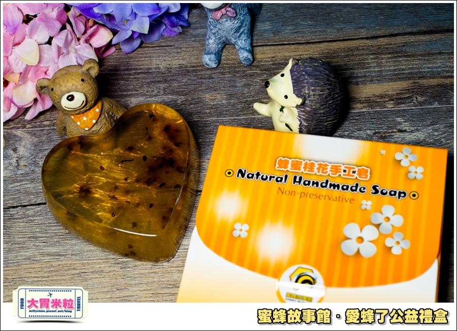 蜜蜂故事館-愛蜂了公益禮盒@大胃米粒0013.jpg