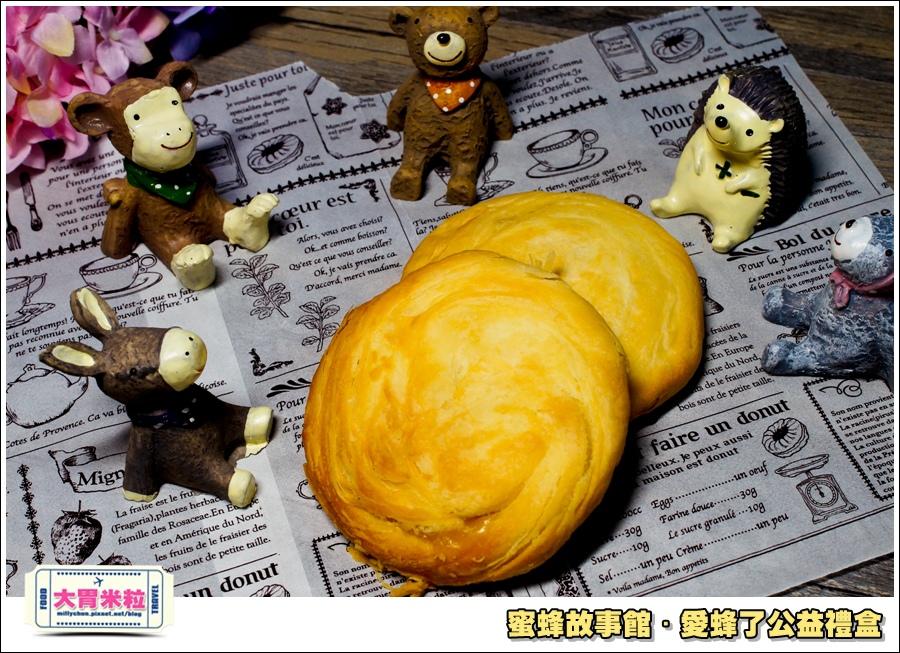 蜜蜂故事館-愛蜂了公益禮盒@大胃米粒0017.jpg