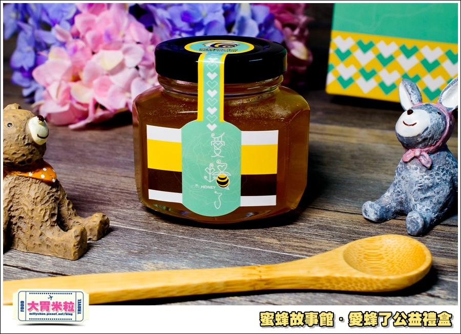 蜜蜂故事館-愛蜂了公益禮盒@大胃米粒0019.jpg