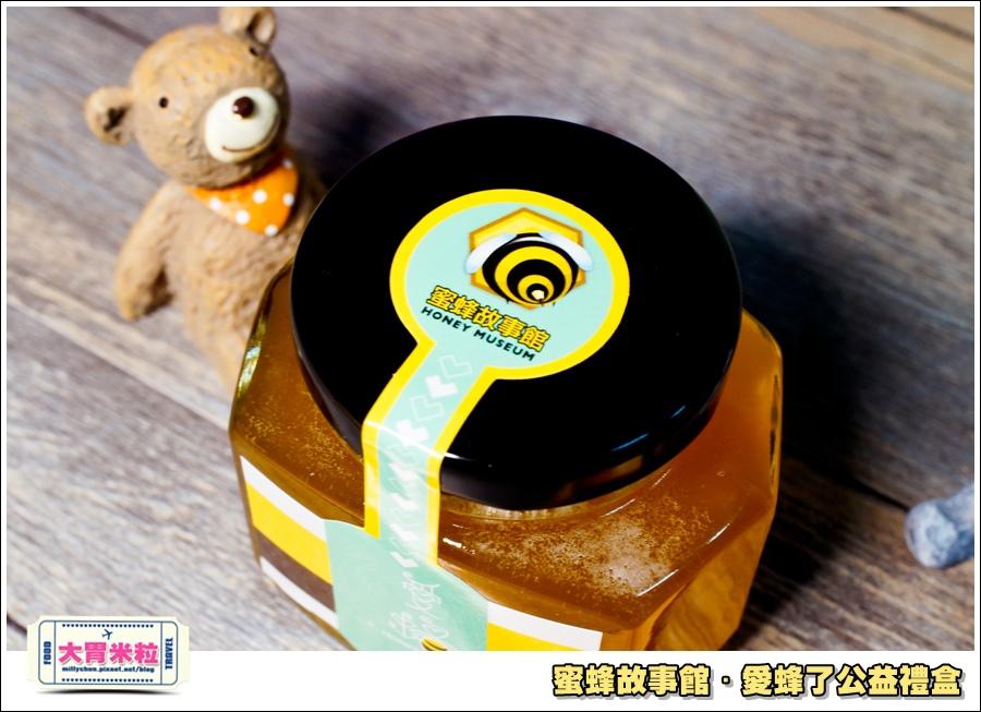 蜜蜂故事館-愛蜂了公益禮盒@大胃米粒0022.jpg