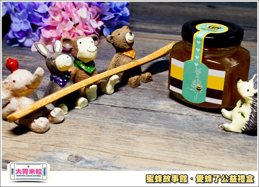 蜜蜂故事館-愛蜂了公益禮盒@大胃米粒0023.jpg