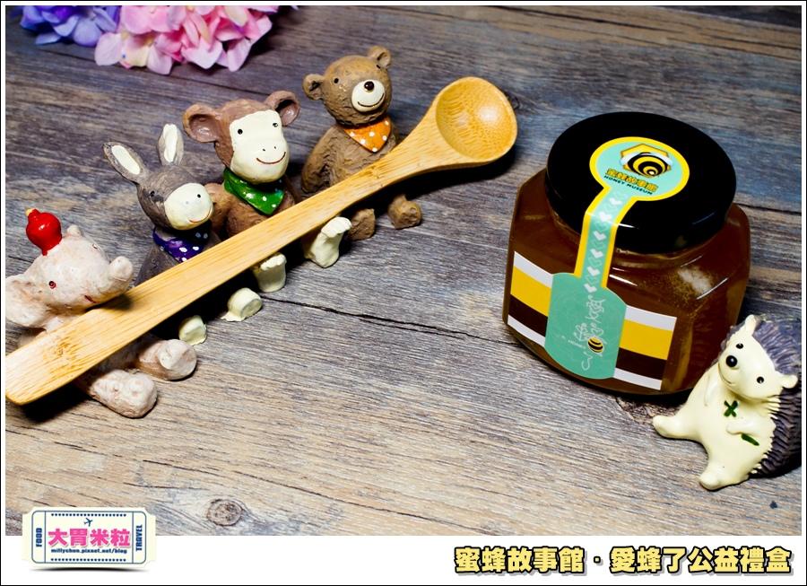 蜜蜂故事館-愛蜂了公益禮盒@大胃米粒0024.jpg