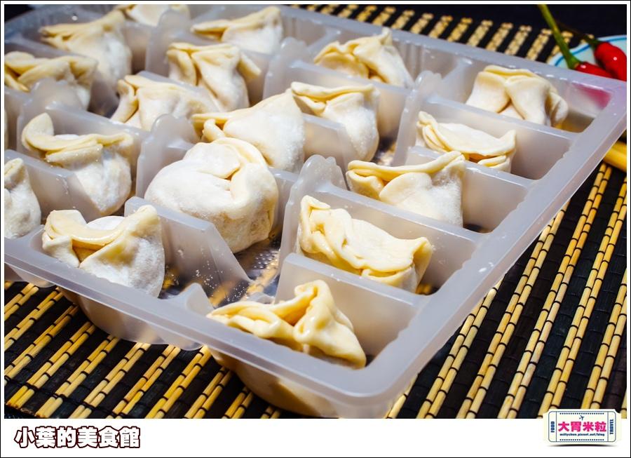 小葉的美食館水餃0007.jpg
