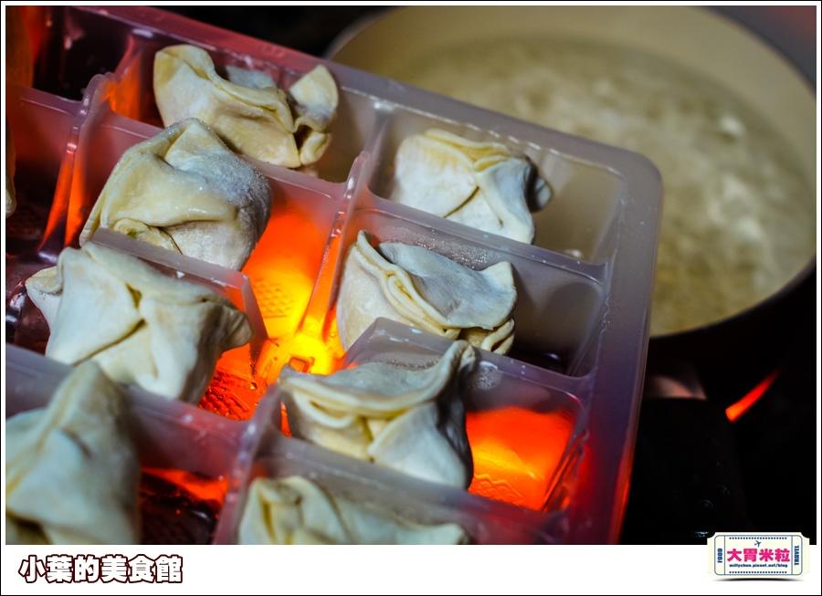 小葉的美食館水餃0010.jpg
