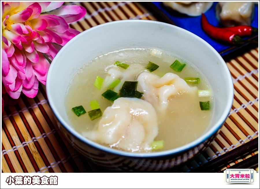 小葉的美食館水餃0025.jpg