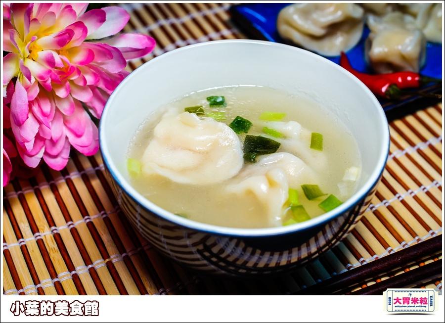 小葉的美食館水餃0026.jpg