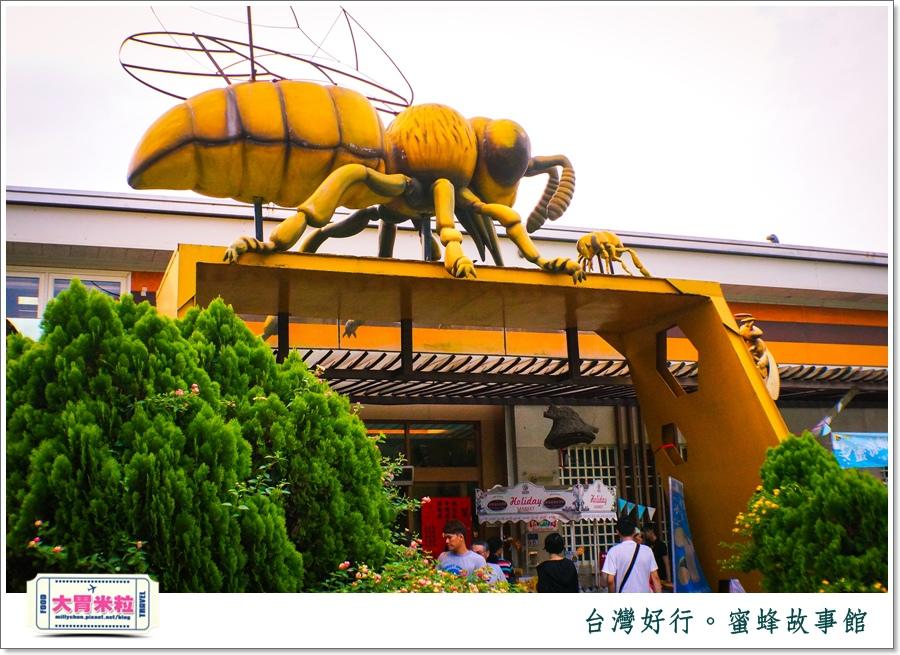 台灣好行雲林斗六古坑線-蜜蜂故事館@大胃米粒0002.jpg