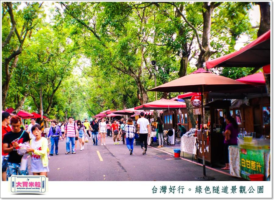 台灣好行雲林斗六古坑線-綠色隧道景觀公園@大胃米粒0007.jpg