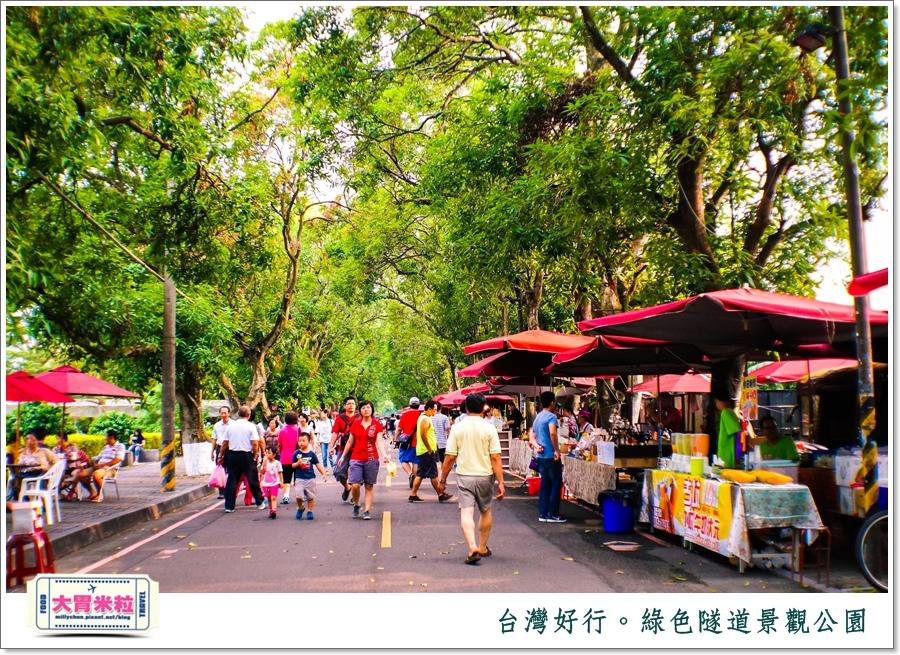台灣好行雲林斗六古坑線-綠色隧道景觀公園@大胃米粒0006.jpg