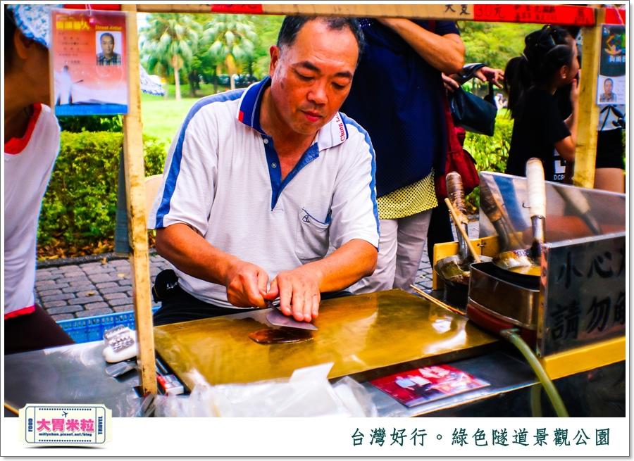 台灣好行雲林斗六古坑線-綠色隧道景觀公園@大胃米粒0010.jpg