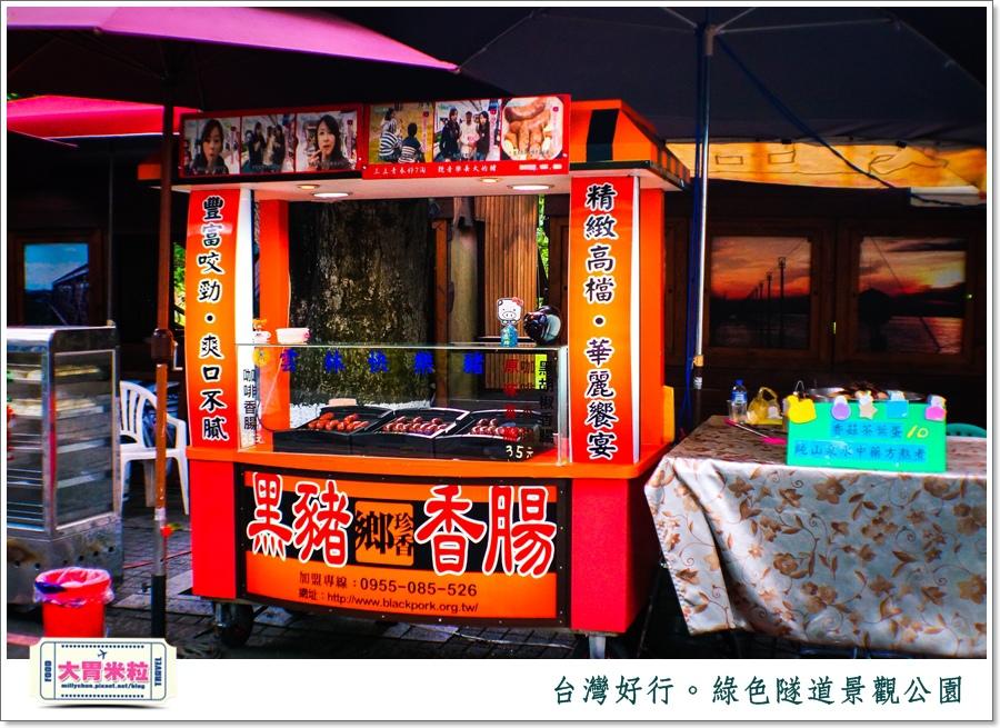 台灣好行雲林斗六古坑線-綠色隧道景觀公園@大胃米粒0019.jpg
