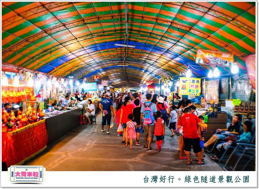 台灣好行雲林斗六古坑線-綠色隧道景觀公園@大胃米粒0025.jpg