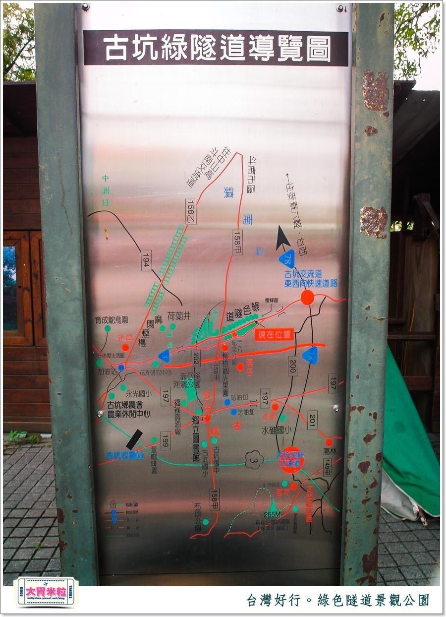 台灣好行雲林斗六古坑線-綠色隧道景觀公園@大胃米粒0027.jpg