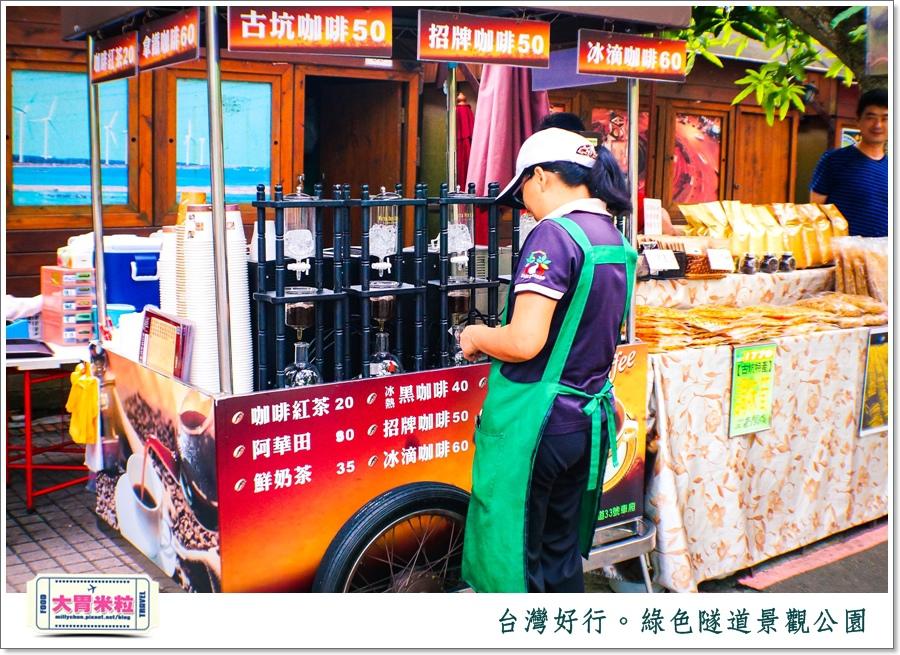 台灣好行雲林斗六古坑線-綠色隧道景觀公園@大胃米粒0022.jpg