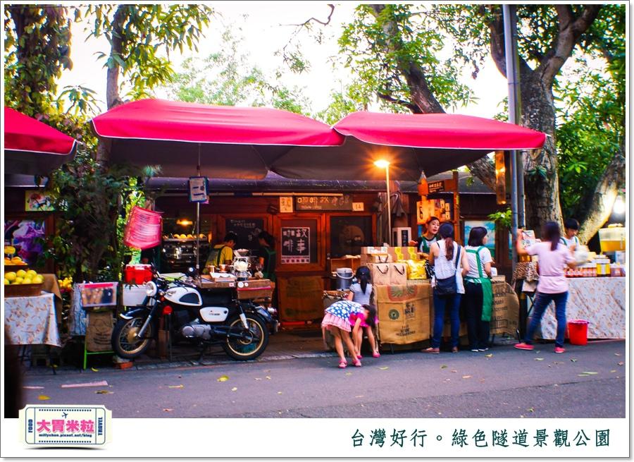 台灣好行雲林斗六古坑線-綠色隧道景觀公園@大胃米粒0030.jpg