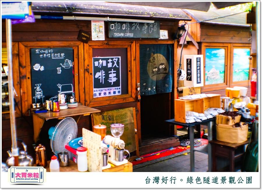 台灣好行雲林斗六古坑線-綠色隧道景觀公園@大胃米粒0031.jpg