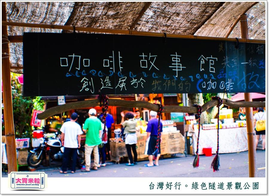 台灣好行雲林斗六古坑線-綠色隧道景觀公園@大胃米粒0040.jpg