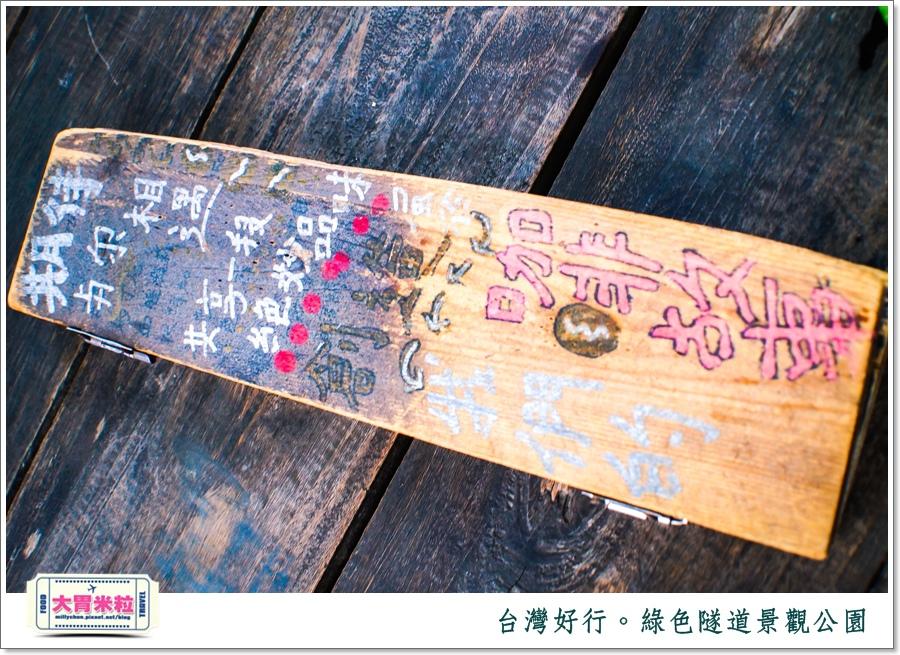 台灣好行雲林斗六古坑線-綠色隧道景觀公園@大胃米粒0041.jpg