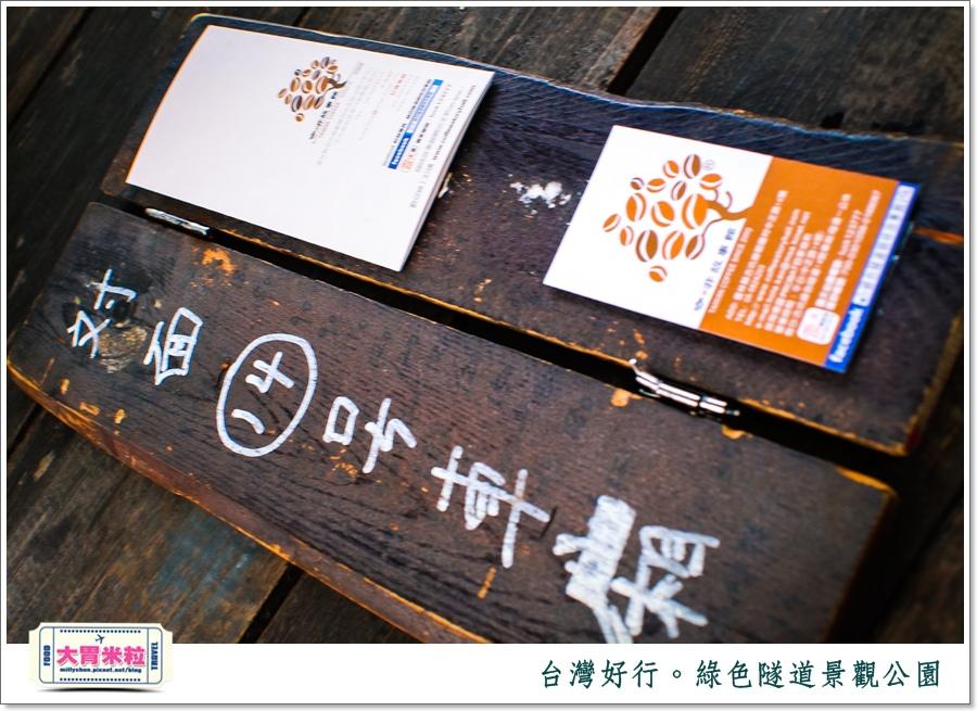 台灣好行雲林斗六古坑線-綠色隧道景觀公園@大胃米粒0042.jpg