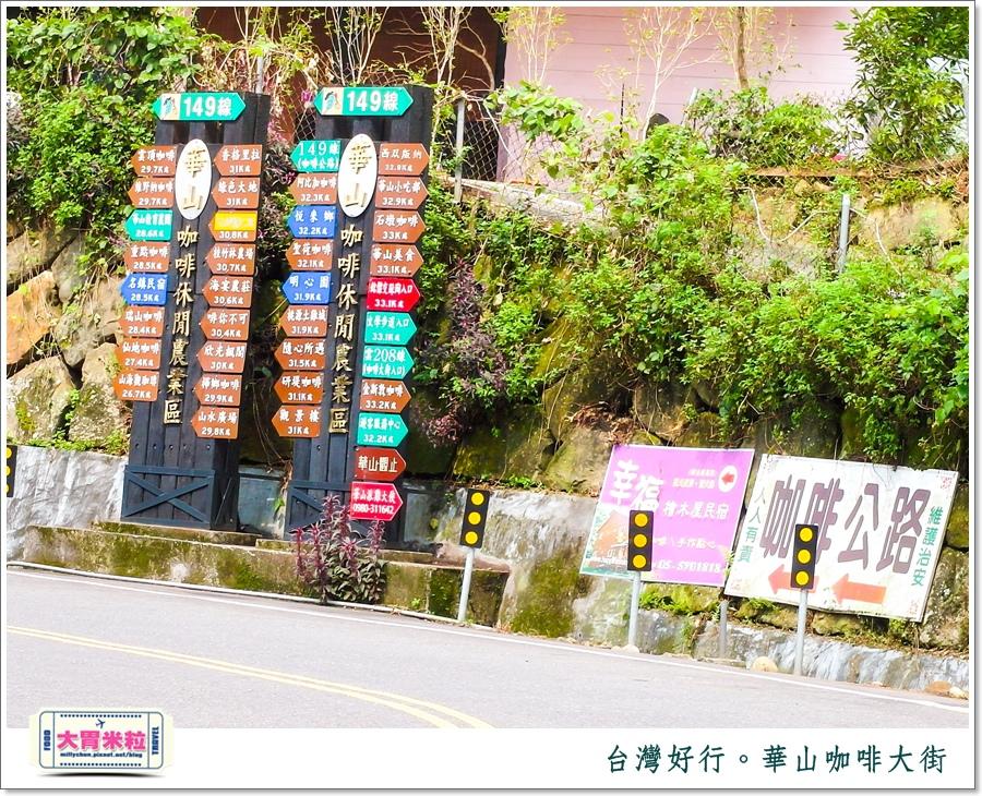 台灣好行雲林斗六古坑線-華山咖啡大街@大胃米粒0009.jpg
