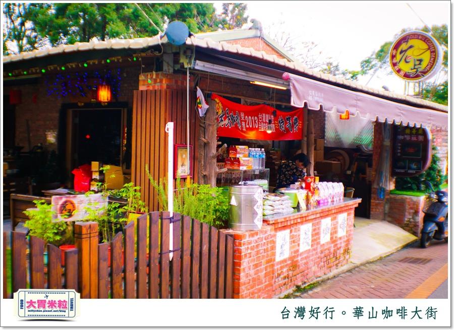 台灣好行雲林斗六古坑線-華山咖啡大街@大胃米粒0039.jpg