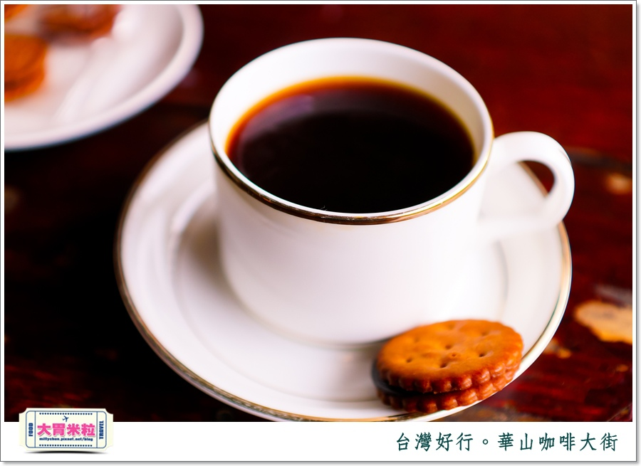 台灣好行雲林斗六古坑線-華山咖啡大街@大胃米粒0050.jpg