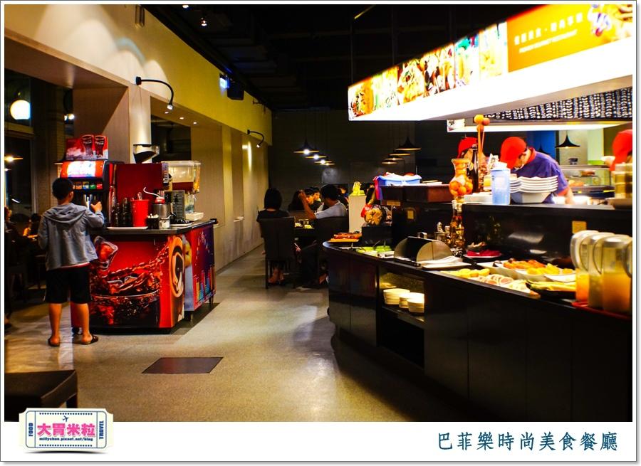 屏東巴菲樂時尚美食餐廳2015價位@大胃米粒0005.jpg