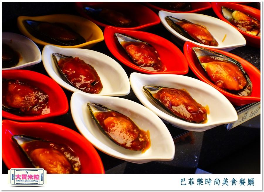 屏東巴菲樂時尚美食餐廳2015價位@大胃米粒0019.jpg