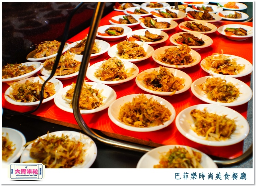 屏東巴菲樂時尚美食餐廳2015價位@大胃米粒0022.jpg