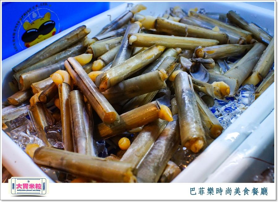 屏東巴菲樂時尚美食餐廳2015價位@大胃米粒0056.jpg