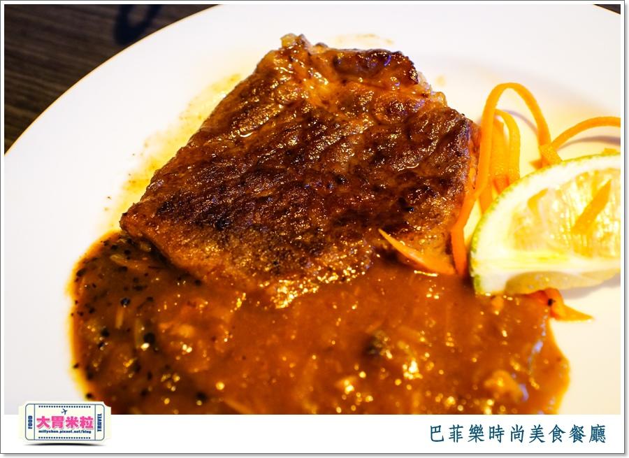 屏東巴菲樂時尚美食餐廳2015價位@大胃米粒0076.jpg
