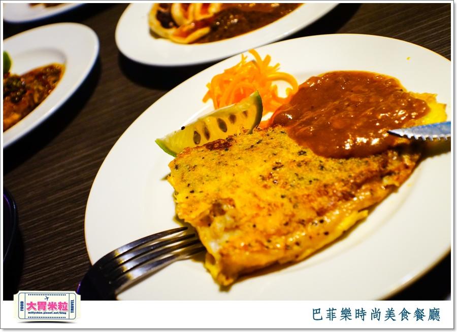 屏東巴菲樂時尚美食餐廳2015價位@大胃米粒0084.jpg