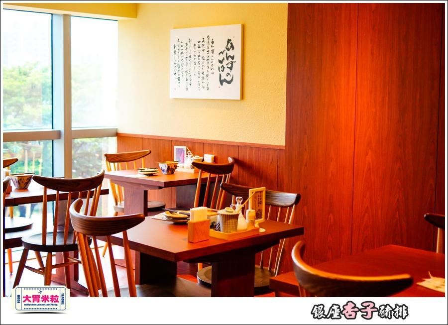 銀座杏子日式豬排(高雄左營店)@大胃米粒0006.jpg