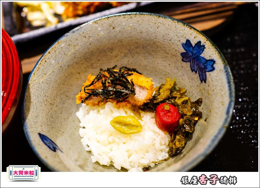 銀座杏子日式豬排(高雄左營店)@大胃米粒0053.jpg